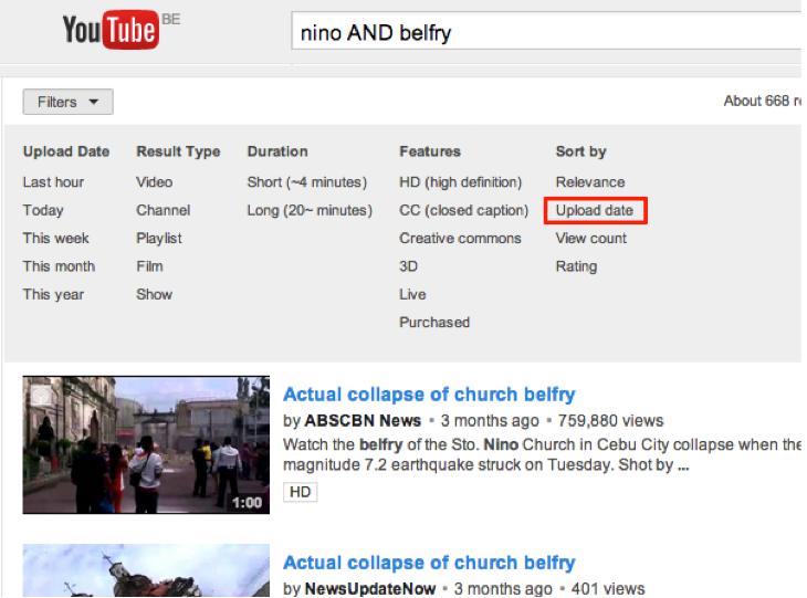 проверка видео в интернете