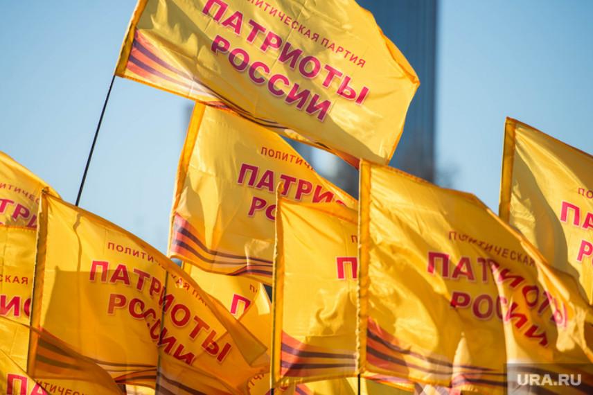 Ура.ру - флаги (2)