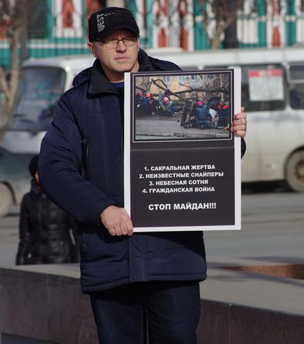 Одиночный пикет антимайданана митинге 1 марта в Екатеринбурге 6