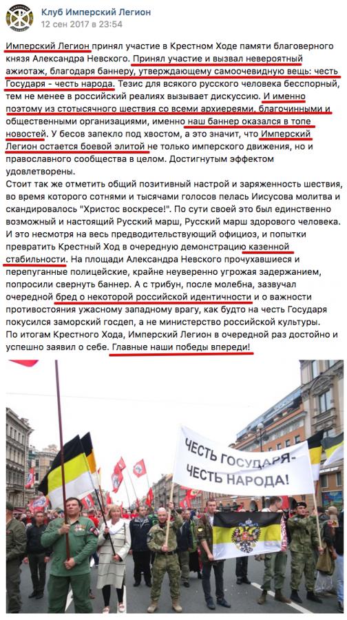 Поклонская Наталья Владимировна и экстремизм по Матильде