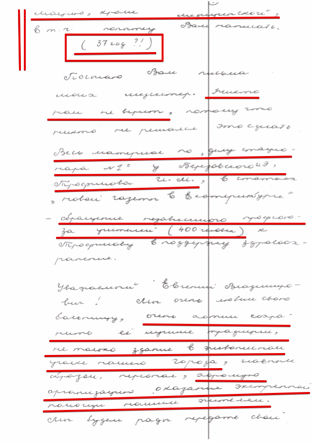 Подать бесплатное объявление на сайт полевского как дать объявление в печатные издательства сызрань правильно