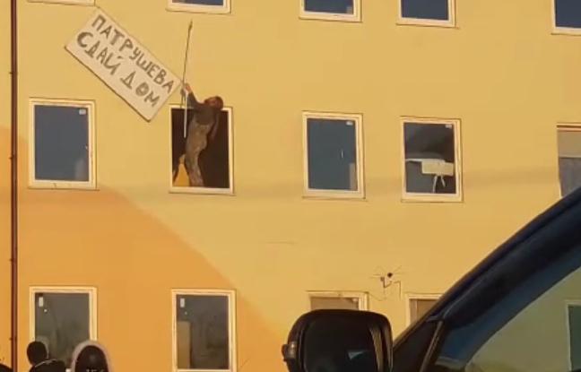 ЖСК Патруши - протест против действий председателя Марии Патрушевой