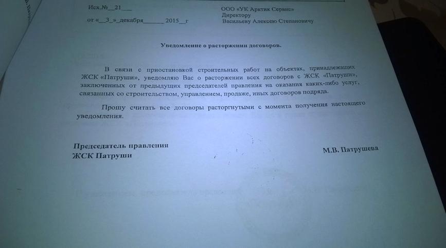 """АЛЕКСЕЙ ВАСИЛЬЕВ, """"ARCTIC GROUP"""", УГОЛОВНОЕ ДЕЛО"""