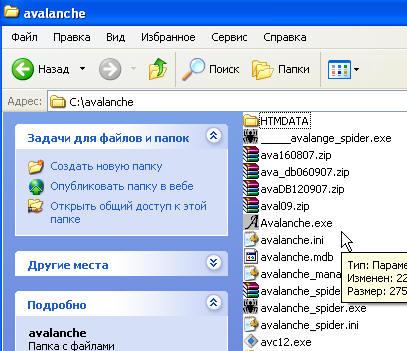 Программа Которая Открывает Exe Файлы