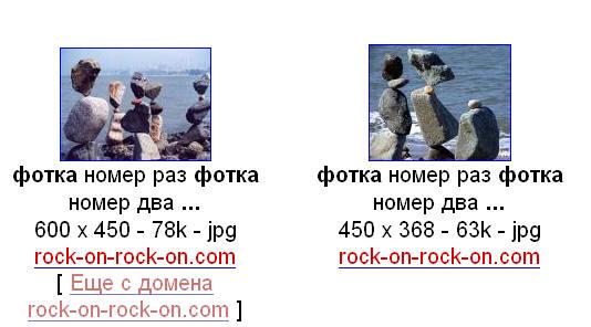 Метаданные изображений исследуем