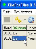 Установка параметров в SiteSputnik